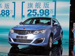 2013广州车展荣威550混动版 PLUG