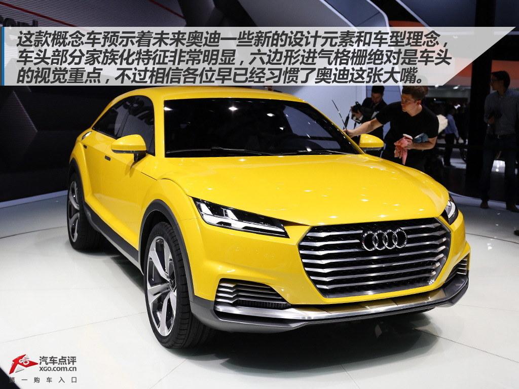 预示未来 图解奥迪tt offroad concept_汽车点评手机版