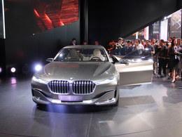 2014北京车展宝马概念车