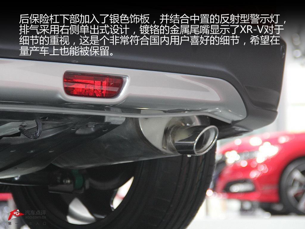 汽车尾灯位置图解