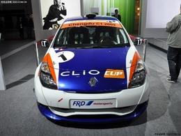 2009广州车展雷诺CLIO