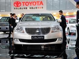 2009广州车展新皇冠