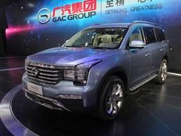广汽传祺GS8