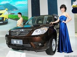 2010北京车展高清看美女