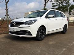 一汽海马新车型定名福美来F7 9月上市
