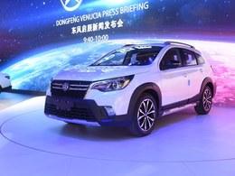 2017广州车展启辰T70
