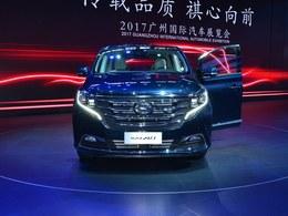 2017广州车展传祺GM8