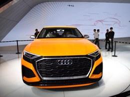 2017广州车展奥迪Q8概念车