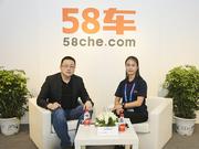2018北京车展 访新兴快马副总经理马雨萌
