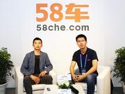 2018北京车展 访车天下总经理潘长春