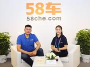 2018北京车展 访车易得总经理许建鹏