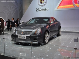 2010广州车展CTS-V