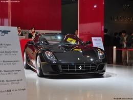 2011上海车展法拉利599GTB