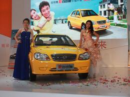 2011哈尔滨车展全球鹰自由舰