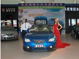 2011哈尔滨车展莲花L3